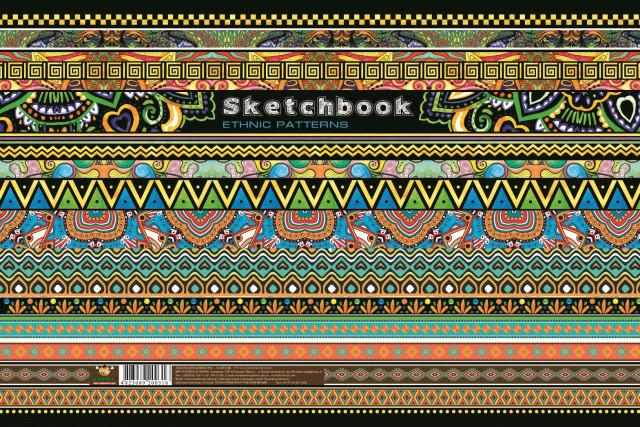 Альбом для малювання Клеєний, формат А3, 20 аркушів