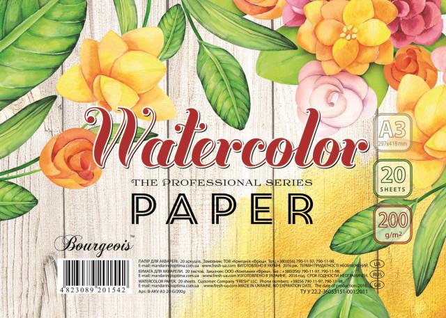Папір для Акварелі Неструктурована, 200 г / м2, формат А3 ( 295х415 мм), 20 аркушів, в папці