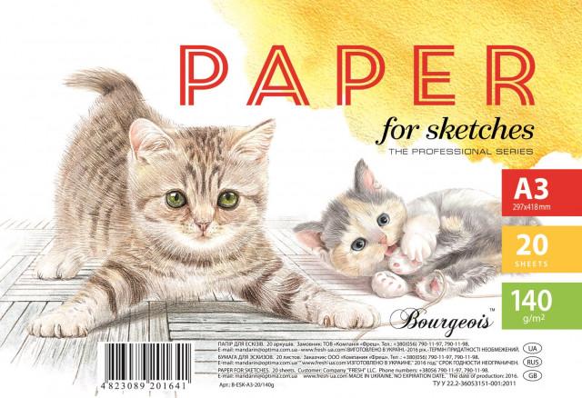 Папір для Ескізів, папір Офсетний щільністю 140 г / м2, формат А3 ( 295х415 мм), 20 аркушів, в пачці з етикеткою