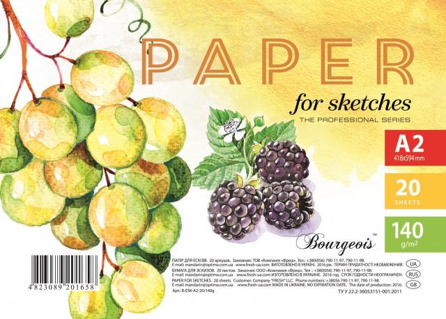 Папір для Ескізів, папір Офсетний щільністю 140 г / м2, формат А2  ( 415х590 мм), 20 аркушів, в пачці з етикеткою