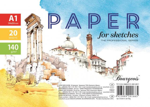 Папір для Ескізів, папір Офсетний щільністю 140 г / м2, формат А1 ( 590х830 мм), 20 аркушів, в пачці з етикеткою