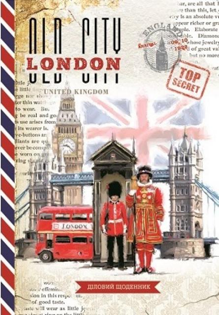 Щоденник недатований 7БЦ, формат 137х197 мм, 320 сторінок, блок в клітку, дизайн -  18438-18441