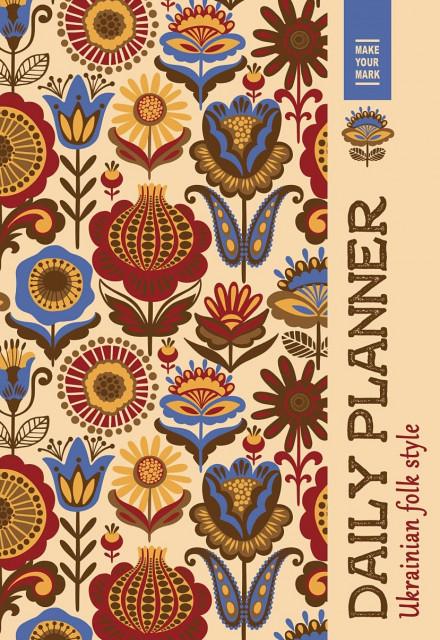 Щоденник недатований 7БЦ, ламініція Вельвет, формат 137х197 мм, 320 сторінок, блок  Укр.  мовою, дизайн - 18120
