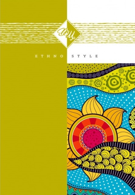 Щоденник Недатований Інтегральна  палітурка, формат 137х197 мм, 320 сторінок, блок  Укр.  мовою, дизайн - 18302