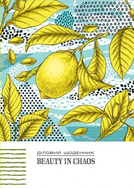 Щоденник Недатований Інтегральна  палітурка, формат 137х197 мм, 320 сторінок, блок  Укр.  мовою, дизайн - 18301