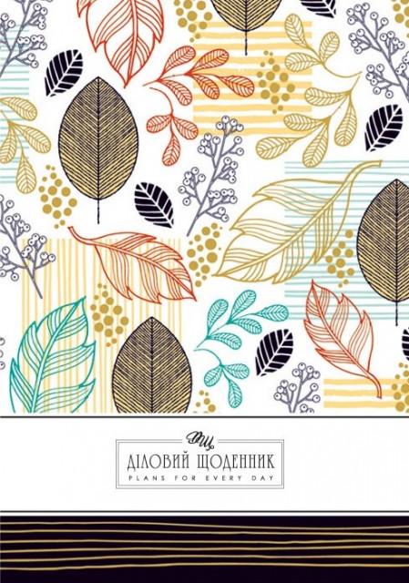 Щоденник Недатований Інтегральна  палітурка, формат 137х197 мм, 320 сторінок, блок  Укр.  мовою, дизайн - 18285