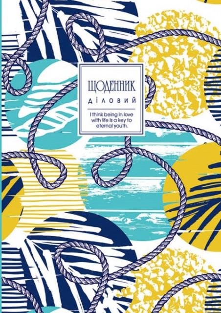 Щоденник Недатований Інтегральна  палітурка, формат 137х197 мм, 320 сторінок, блок  Укр.  мовою, дизайн - 18279