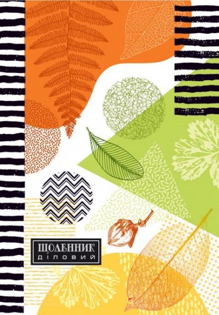 Щоденник Недатований Інтегральна  палітурка, формат 137х197 мм, 320 сторінок, блок  Укр.  мовою, дизайн - 18275