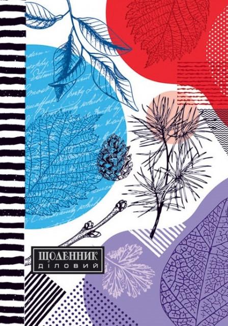 Щоденник Недатований Інтегральна  палітурка, формат 137х197 мм, 320 сторінок, блок  Укр.  мовою, дизайн - 18274