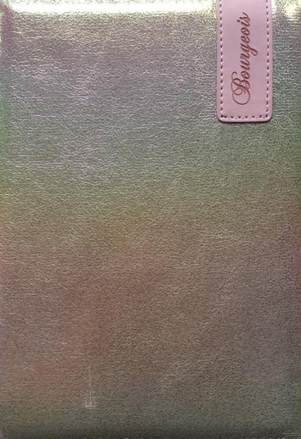 = Щоденник Недатований, обкладинка - Штучна шкіра, формат А5, 320 сторінок, дизайн - 8816