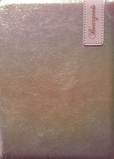 # Блокнот, формат A5, 80 аркушів, обкладинка зі штучної шкіри, дизайн - N8917