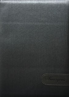 =Блокнот, формат A5, 80 аркушів, обкладинка зі штучної шкіри, дизайн - N8960