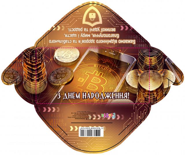 Конверт простий, без обробки, розмір 168х84 мм,  Українською  мовою , дизайн -  КВ 18-18 З днем народження