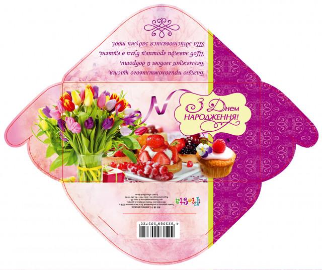 Конверт простий, без обробки, розмір 168х84 мм,  Українською  мовою , дизайн -  КВ 18-71 З днем народження