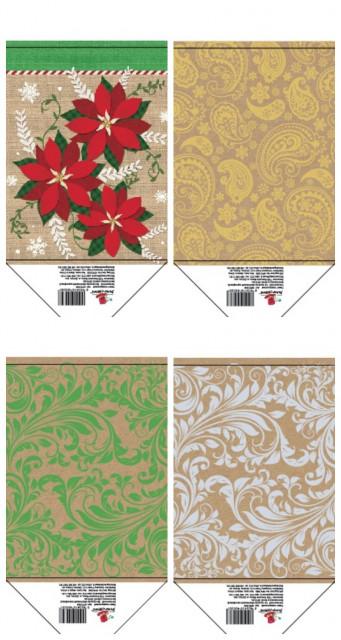 Пакет паперовий, розмір 11,4х14,6х6,4  см дизайн КРЕ1532, КРЕ1559, КРЕ1564, КРЕ1565
