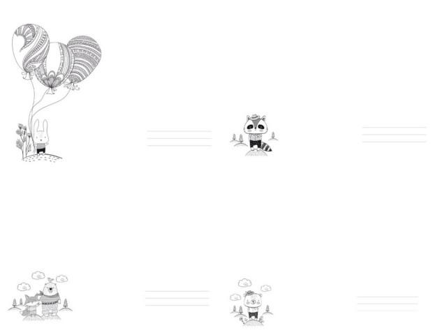 #  Блокнот  Твердий перепліт з Матовим  ламінуванням,  розмір 143х210 мм, 80 аркушів, дизайн -19504-19507