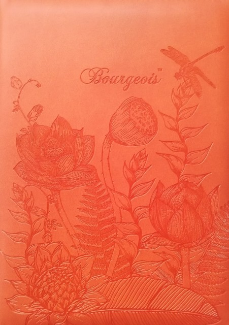 = Щоденник Недатований , обкладинка - Штучна шкіра + Тиснення, формат А5, 320 сторінок, дизайн - 8974