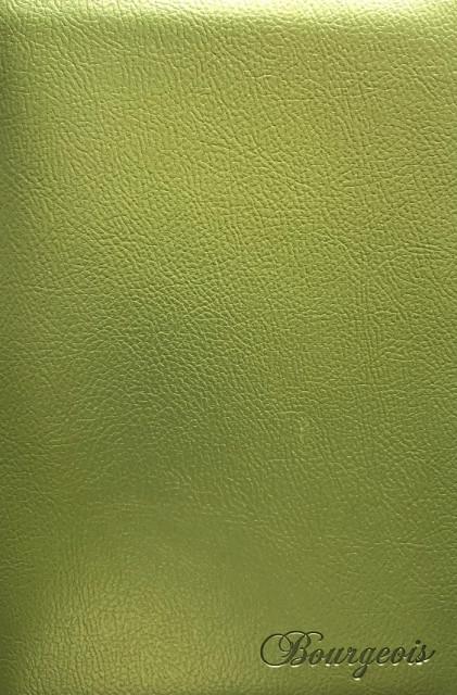 # Блокнот, формат A5, 80 аркушів, обкладинка тверда  зі штучної шкіри , дизайн - N9051
