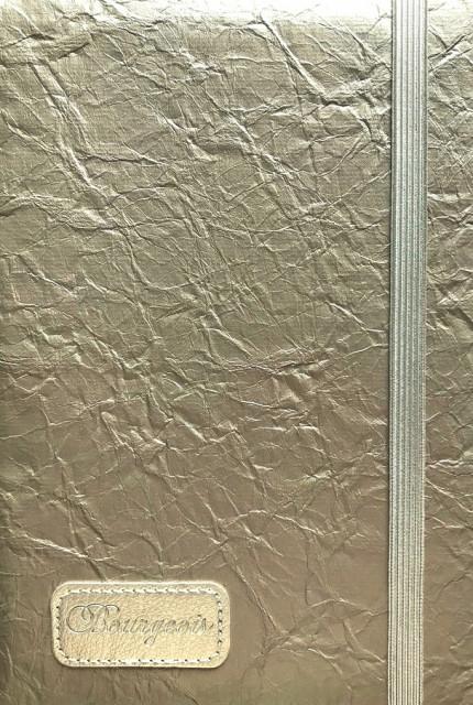 # Блокнот, формат A5, 120 аркушів, обкладинка тверда  зі штучної шкіри, дизайн - N9169