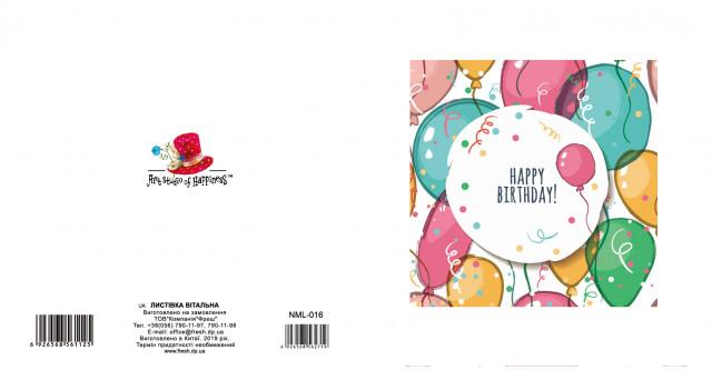 Листівка Вітальна Ручна робота, розмір 145х145,  дизайн -NML-016