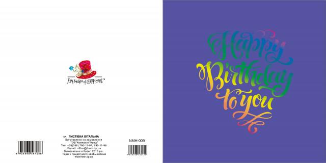 Листівка Вітальна Ручна робота, розмір 155х155,  дизайн -NMH-003