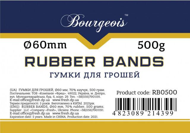 Гумки для грошей 60*1,7*1,7мм, 500 грам , артикул-RB0500