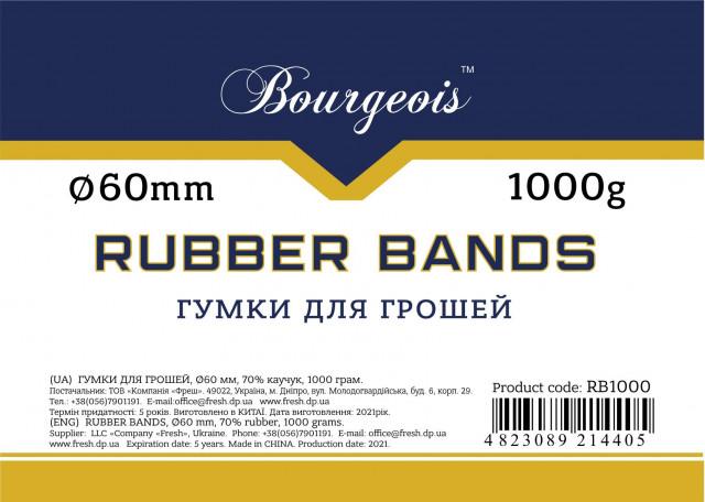 Гумки для грошей 60*1,7*1,7мм, 1000 грам , артикул-RB1000