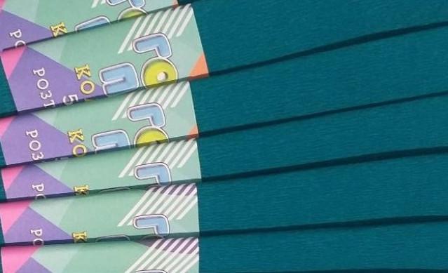 Папір гофрований, розмір 50х200 см, 100 %, 10 штук в упаковці, колір  Бірюза