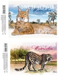 Альбом для Акварелі, 200 г / м2, формат А5 (195х135), 12 аркушів, клеєний , дизайн-21267-21268
