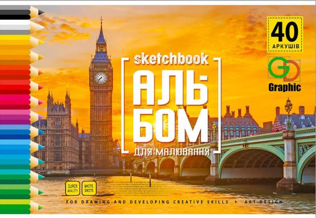 Альбом для малювання на скобі, формат 202х292 мм, 40 аркушів дизайн - 21457-21460
