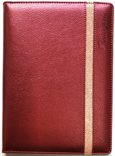 # Щоденник Недатований , обкладинка - Штучна шкіра , формат А5, 320 сторінок, дизайн - 9085