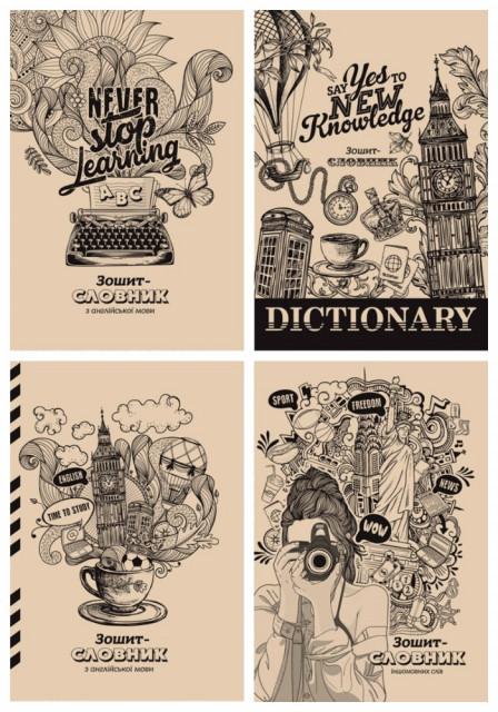 Зошит - Словник, 7БЦ, розмір 165х238 мм, 48 листів, обкладинка Крафт, Пантон чорний, дизайн - 19150-19153