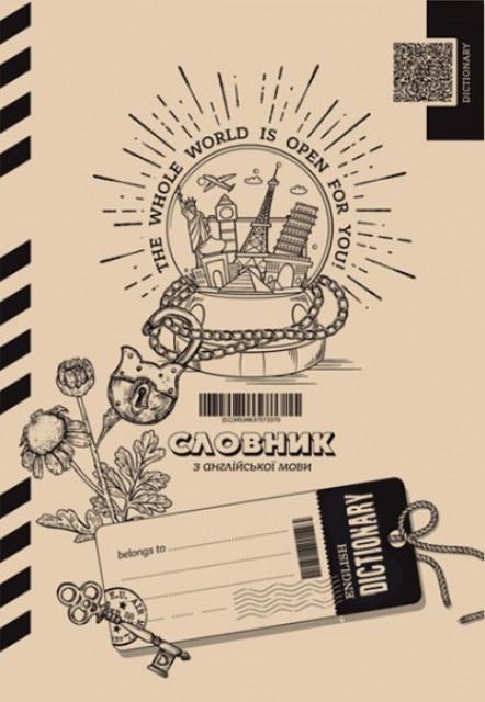 Зошит - Словник, 7БЦ, розмір 165х238 мм, 96 листів, обкладинка Крафт, Пантон чорний, дизайн - 19162-19165