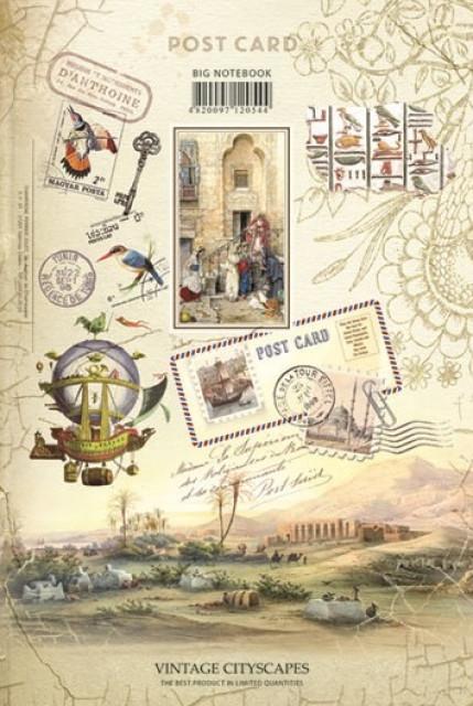 =Блокнот Інтегральна палітурка, формат А5, 80 аркушів, дизайн - 15173-15176
