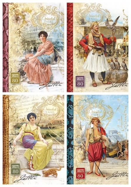 =Блокнот Інтегральна палітурка, формат А5, 80 аркушів, дизайн - 1565-1568